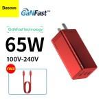 Gan65w (4)